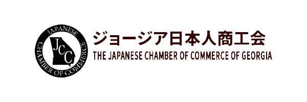 The Japanese Chamber of Commerce Georgia